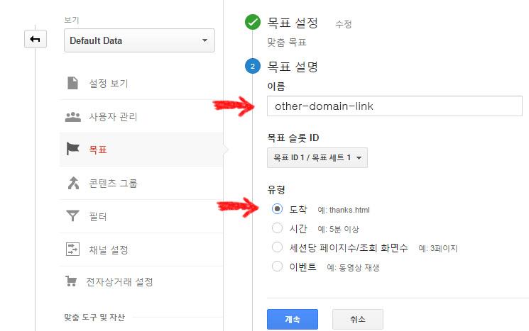 google-analytics-contact-form-7_02