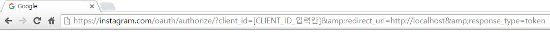 인스타그램 (Instargram)에서 Access Token 가져오기-07