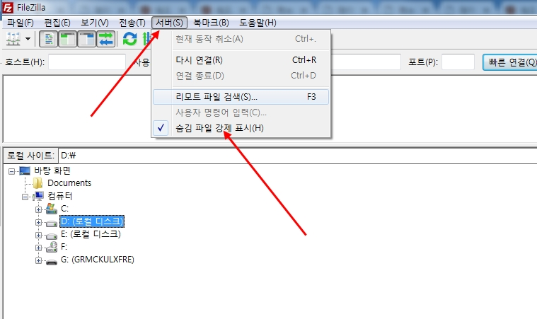 워드프레스 업로드파일 용량 제한 올리기_03