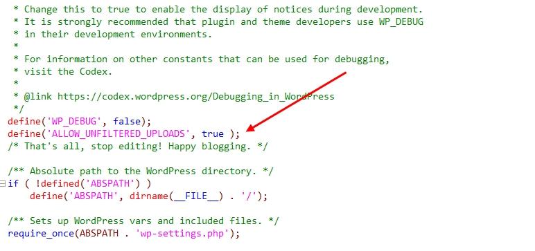 워드프레스가 제한하는 파일 업로드 하는 방법_03