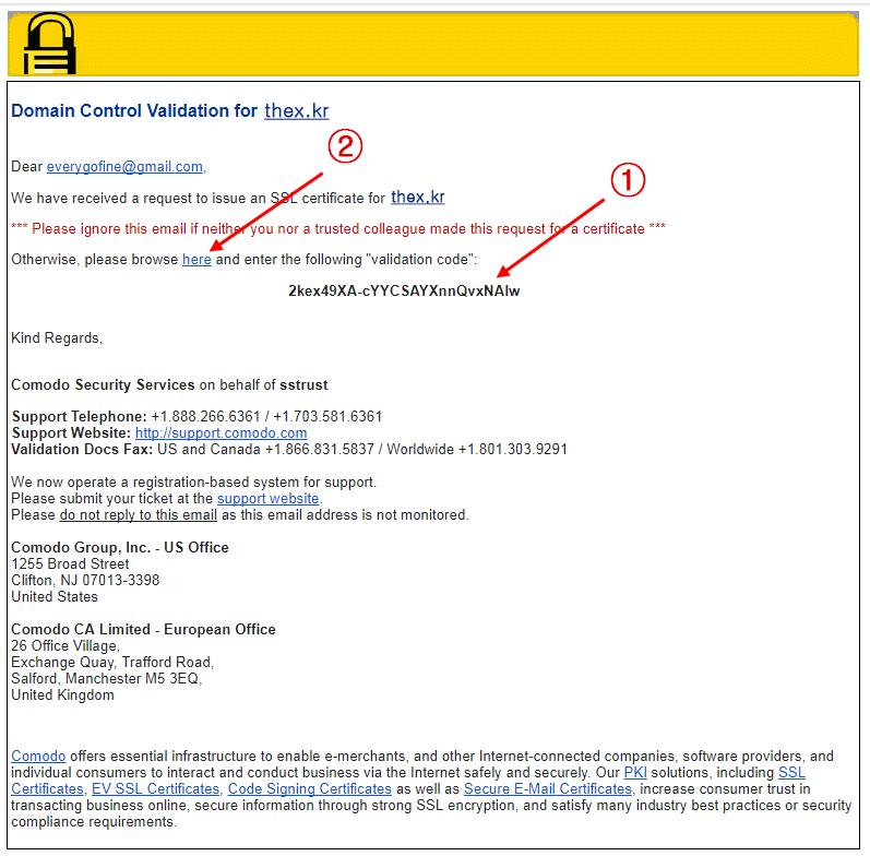 카페24 웹호스팅에 SSL 인증서 설치하기_06